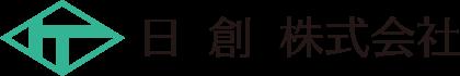 日創株式会社