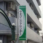 hoge_13